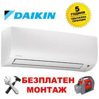 klimatik-daikin-ftxp20m-rxp20m-comfora-7000-btu-bezplaten-montaj-climaseverozapad