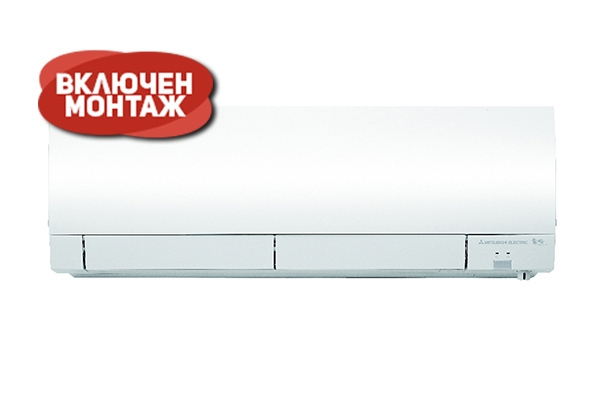 klimatik-mitsubishi electric, msz-fh50ve-muz-fh50ve-18000 btu