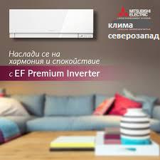 klimatik-invertor-mitsubishi-electric-msz-ef35veb-muz-ef35ve