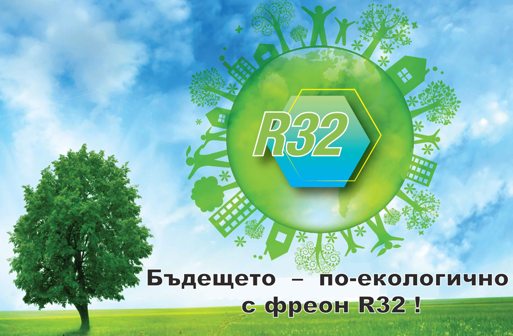 invertoren-klimatik-fujitsu-electric-rsg18klca-rog18klta-18000 btu-klas a