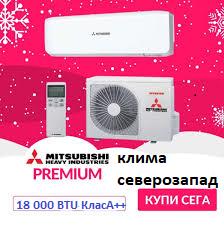 Invertoren-klimatik-mitsubishi-heavy-srk50zs-wb-src50zs-w-premium-18000 btu-klas-a++