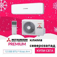invertoren-klimatik-mitsubishi-heavy-industries-srk35zs-w-srk35zs-w-premium-12000-btu-klas-a++