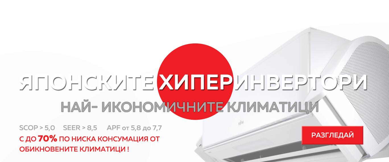 invertoren-klimatik-mitsubishi-electric-msz-dm25va-muz-dm25va-9000 btu-klas a+