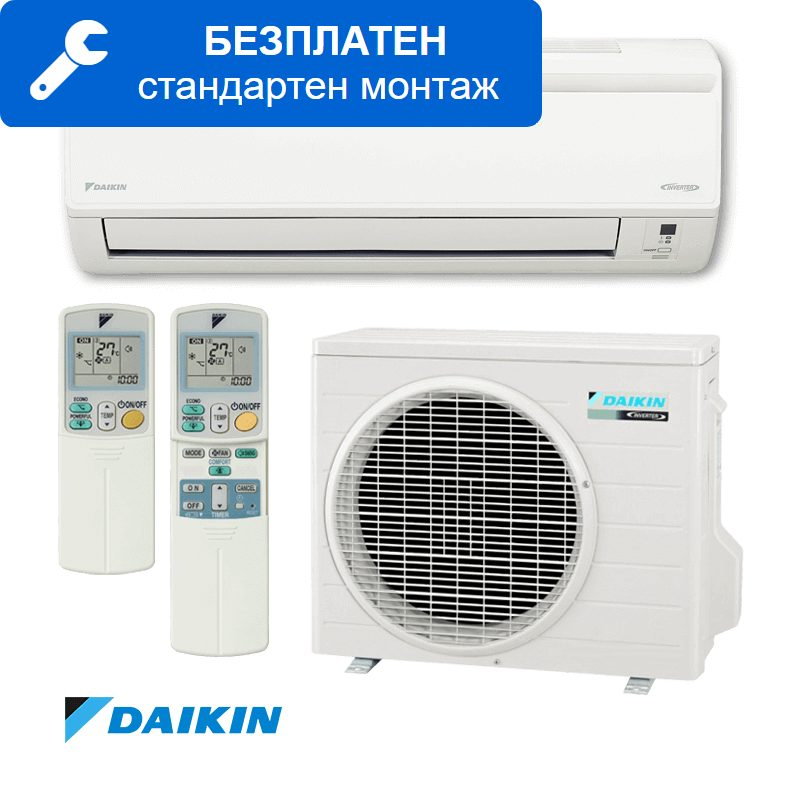 Invertoren-klimatik-daikin-ftxc25b-rxc25b-sensira 2019-9000 btu-klas a++