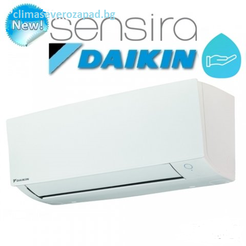 Invertoren-klimatik-daikin-ftxc50b-rxc50b-sensira 2019-18000 btu-klas a++