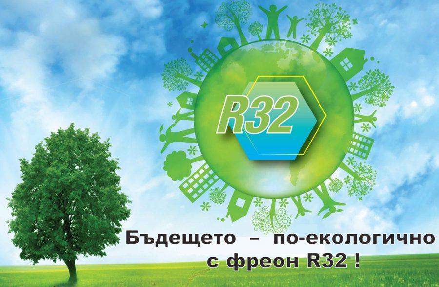 Invertoren-klimatik-daikin-ftxp35l(m)-rxp35lm-comfora-12000 btu-klas a++
