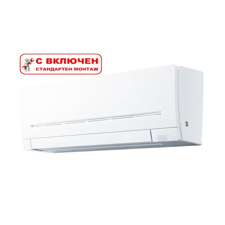 invertoren-klimatik-mitsubishi-electric-msz-ap25vgk-muz-ap25vg -9000 btu-klas a++