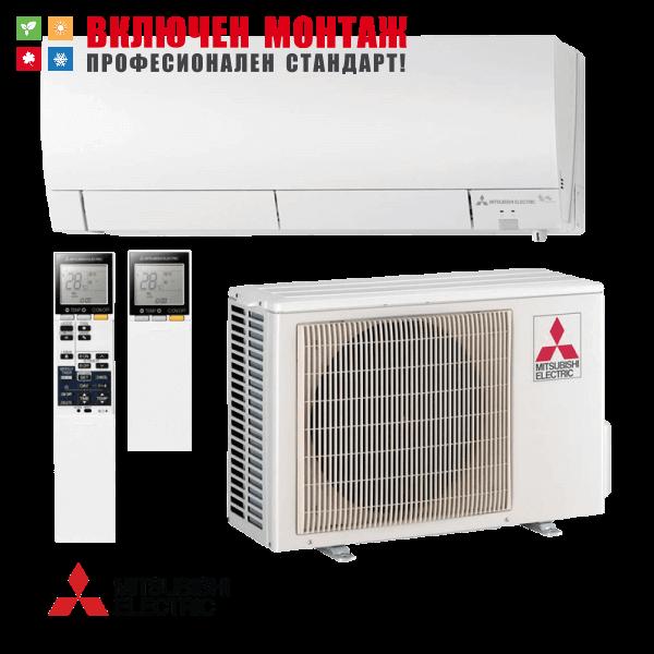 invertoren-klimatik-mitsubishi-electric-msz-fh25-ve-muz-fh25-ve